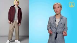 Мужской стиль Урок стиля / VideoForMe - видео уроки