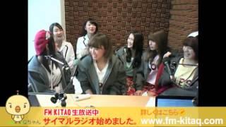 Ustream 2014.1.12 北九州シティエフエム「アニソンパラダイス」ポッシボー出演部分