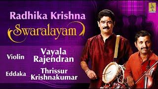 Radhika Krishna - an instrumental Music violin & Edakka