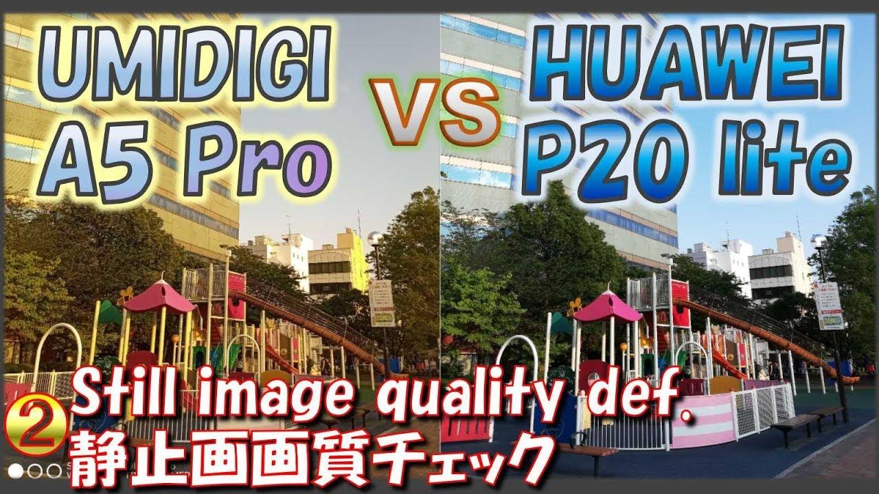 【Review】UMIDIGI A5 Pro vs P20 lite Part2-1 Still Image quality check(Day)【日本語 & English Sub