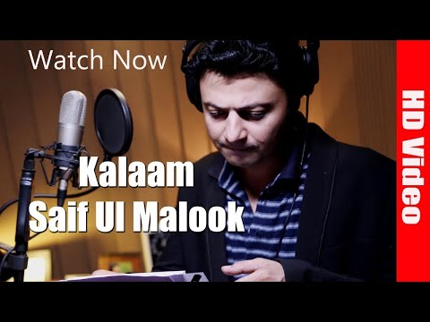 Shahbaz khan | Saif Ul Malook | Latest Punjabi Songs 2017