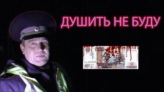 Привет Давидычу от Ширманова #1. Воронеж