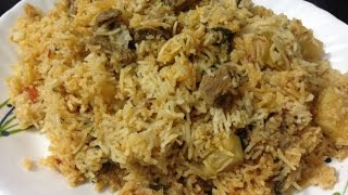 Mutton Pulao  Recipe(tahari) -an Indian Rice Recipe