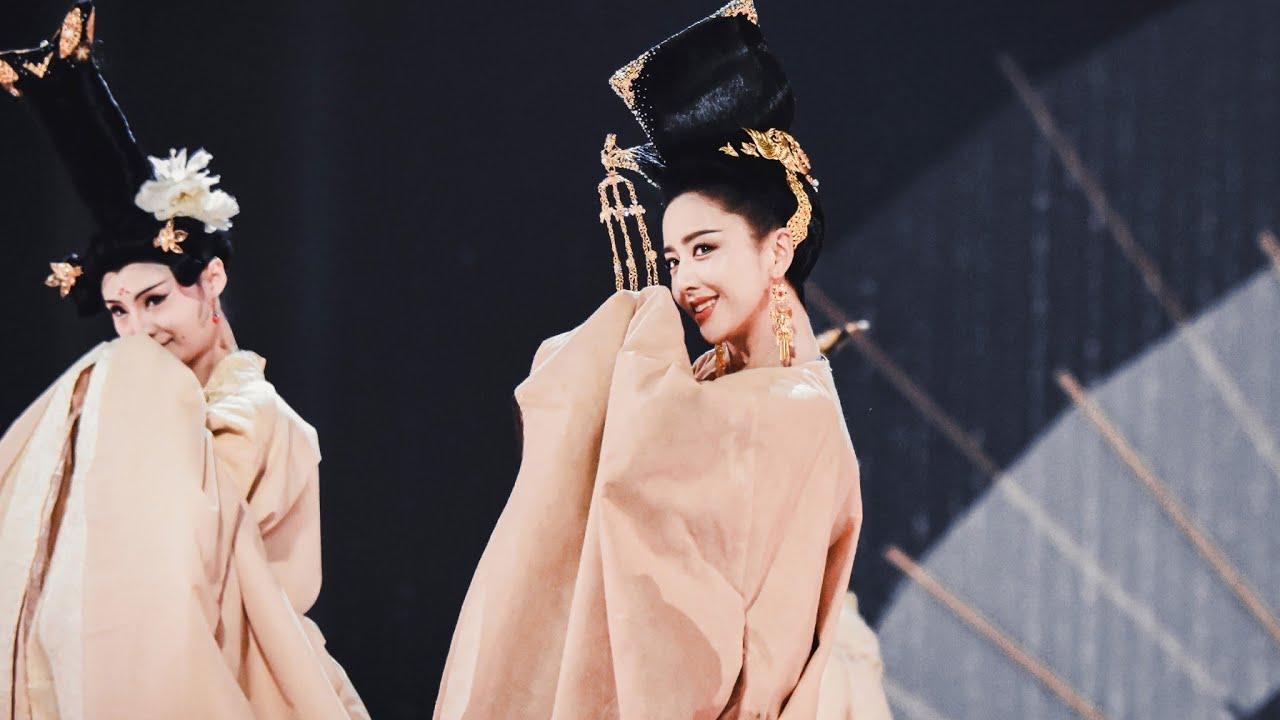 Đồng Lệ Á múa 《Mang Chủng 》佟丽娅 舞蹈 【芒种 】天猫618