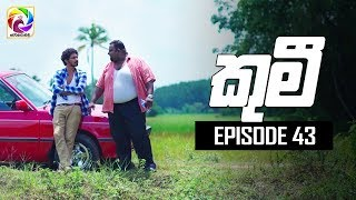 Kumi Episode 43 || 31st July 2019 Thumbnail