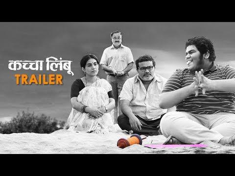 Kaccha Limbu Trailer | Sonali Kulkarni | Ravi Jadhav
