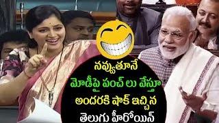 MP Navneet Kaur Super Speech  N Lok Sabha Fun Counter Punches To PM Narendra Modi  Cinema Politics