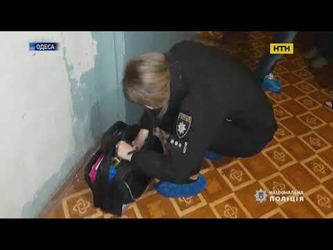 В Одесі чоловік вбив рідного брата через квартиру