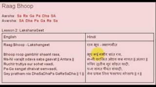 Raag Bhoop LakshanaGeet - राग भूप - लक्षणगीत