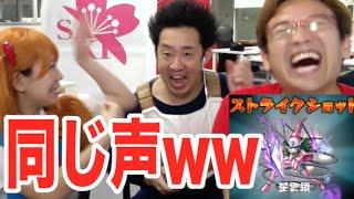 チャンネル登録よろしくお願いします! → http://goo.gl/AI0Lri 】 ▽2...