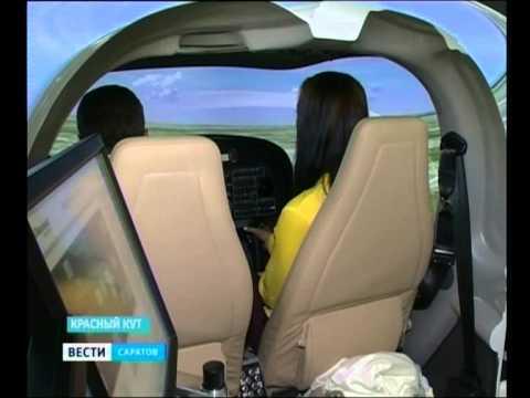 Как готовят пилотов гражданской авиации в Краснокутском Летном училище?