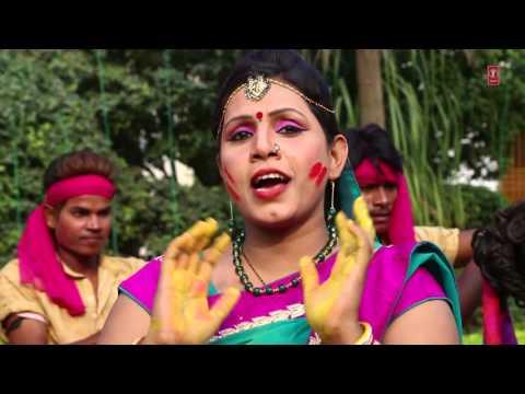 BAJRANGBALI HOLI MEIN BHOJPURI HOLI GEET BY SUNITA YADAV [FULL VIDEO SONG] I MOHE RANG DE
