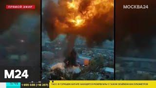 В МЧС Москвы опровергли переход огня со склада на газозаправочную станцию - Москва 24