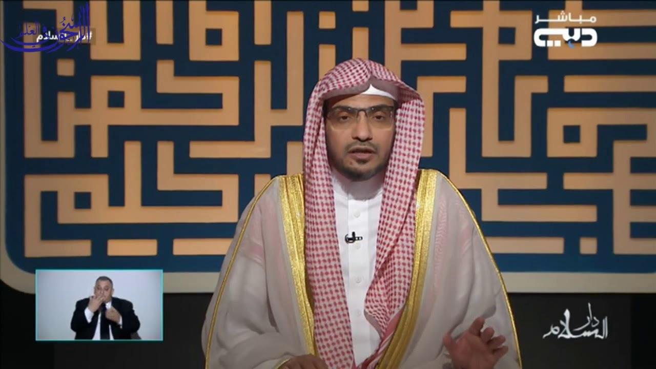 زكاة الفطر الشيخ صالح المغامسي Youtube