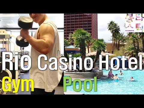 라스베가스 리오 호텔 수영장 & gym 리뷰 RIO Casino Hotel in Las Vegas; Gym & Pool Review