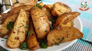 Вот теперь буду готовить ТОЛЬКО ТАК. Картошка по деревенски НИКТО НЕ УСТОИТ.