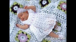 Платье для Новорожденной Крючком 2018 / Dress for Newborn Crochet/ Kleid für einen Neugeborenenhaken