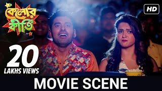 Web of Lies | Mimi, Jisshu, Sayantika, Ankush, Koushani | Movie Scene | Kelor Kirti | SVF