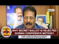 Why secret ballot is rejected during Confidence Motion..?  Puthiya Tamilagam Chief Dr.Krishnasamy