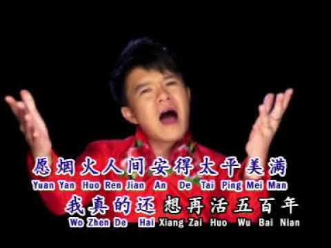 HUANG CIE PING WU BAI NIEN
