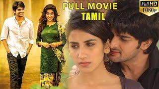 Nee jathaLeka Tamil full length movie | Latest Tamil Movies | Naga shourya, Parul Gulati