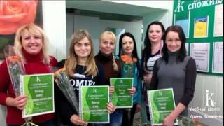 Учебный центр Ирины Коваленко