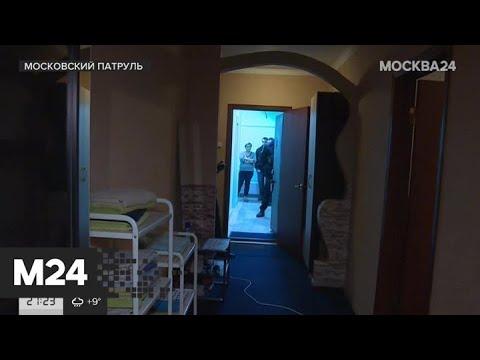 """""""Московский патруль"""": Интим-салон на юге Москвы - Москва 24"""