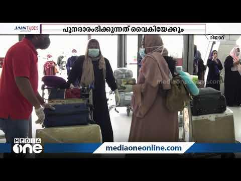 ഇന്ത്യ-സൗദി വിമാനസർവീസുകൾ പുനരാരംഭിക്കുന്നത് വൈകും|Resumption of India-Saudi flights will be delayed