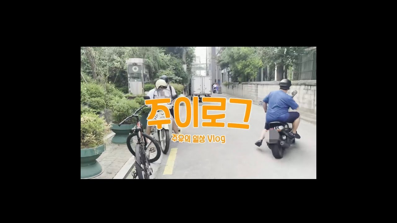 예슬적감각 찾아가기 feat. 별놈들