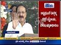 65th Anniversary Of Andhra Loyola College  Vice President Venkaiah Attends  Vijayawada