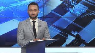 «Время Кривбасса» – новости за 28 июля 2017