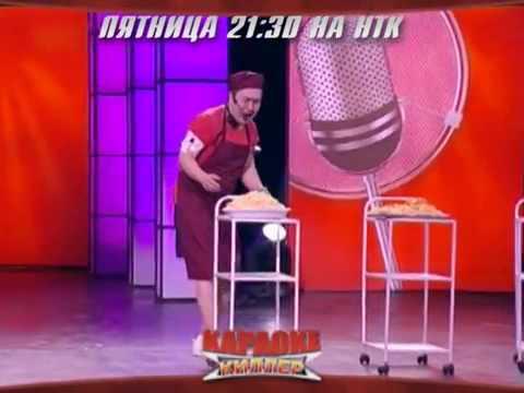 Karaoke killer KZ (Kazakhstan, Almaty)
