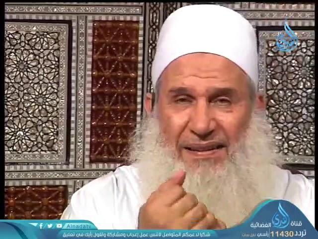 كيفية الوضوء مع ملازمة السواك | الشيخ محمد حسين يعقوب