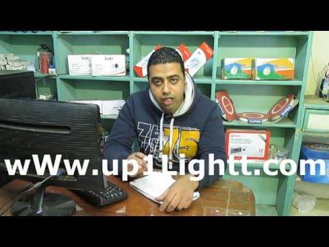 بالفيديو الطلبات اللزمه لتأسيس كهرباء منزلك