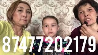 Нано бальзам алергія на цвітіння бронхіальна астма інгаляції WhatsApp: +7 7473063714