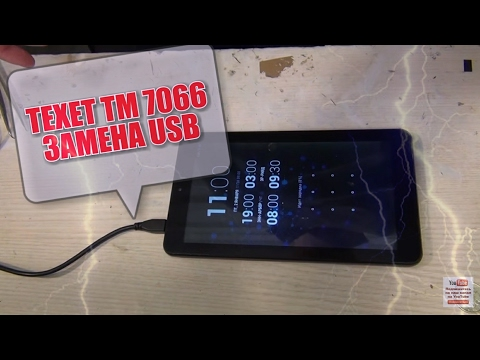 TEXET TM 7066 замена гнезда зарядки,разбор,зарядного гнезда
