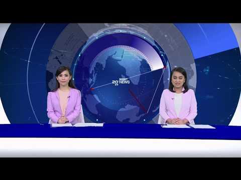 ♚ 17FEB18 泰国王室每日新闻 Daily News of Thai Royal Family ข่าวในพระราชสำนัก ๑๗ ก․พ․๖๑