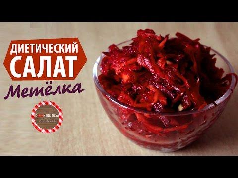 Простые салаты - рецепты с -
