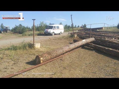 «Урал» повредил участок газопровода