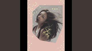 Download Lagu Let Me Find Love mp3
