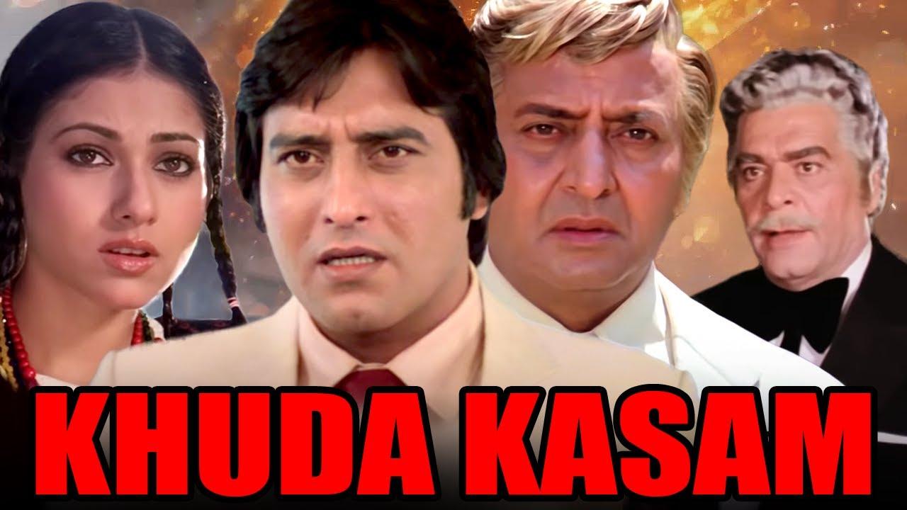 Download Khuda Kasam (1981) Full Hindi Movie | Vinod Khanna, Tina Munim, Pran