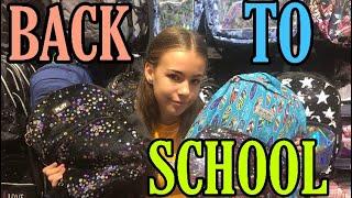 BACK TO SCHOOL!!! Sta sam sve kupila za skolu?!