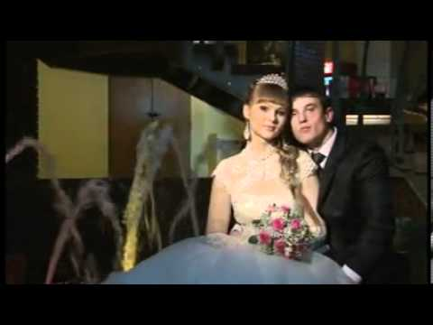 Свадьба дагестанца и русской девушки