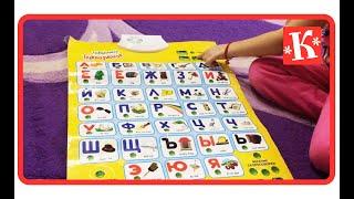 А Б В Г Д Катя вчить букви і скоромовки