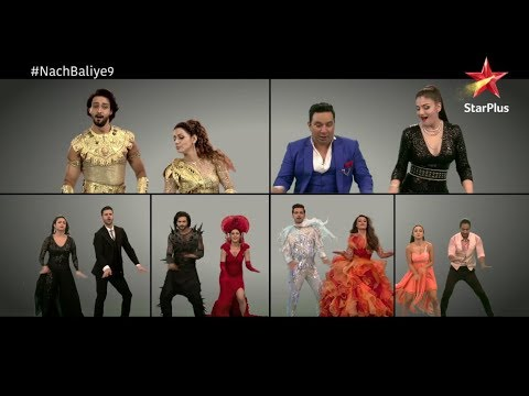 Nach Baliye 9 | The Music Video