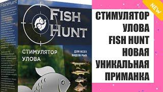 Какую прикормку любит в зимнюю рыбалку подлещик