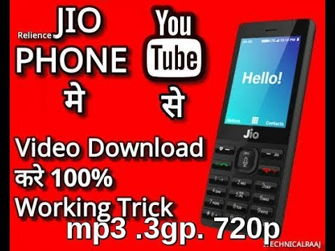 Jio Fone,new Updete New Tric Me Youtoube Se Mp3. 3gp. Mp4.360p.720p Me Download Karna 100%