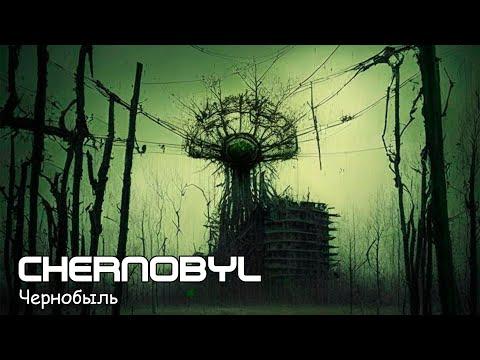 Чернобыль / Chernobyl (2019) Полнометражный фильм-пародия / Feature Spoof Film