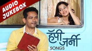 Happy Journey Songs Audio Jukebox Popular Marathi Songs Priya Bapat Atul Kulkarni