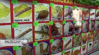 Судебные приставы на два месяца закрыли кафе вьетнамской кухни